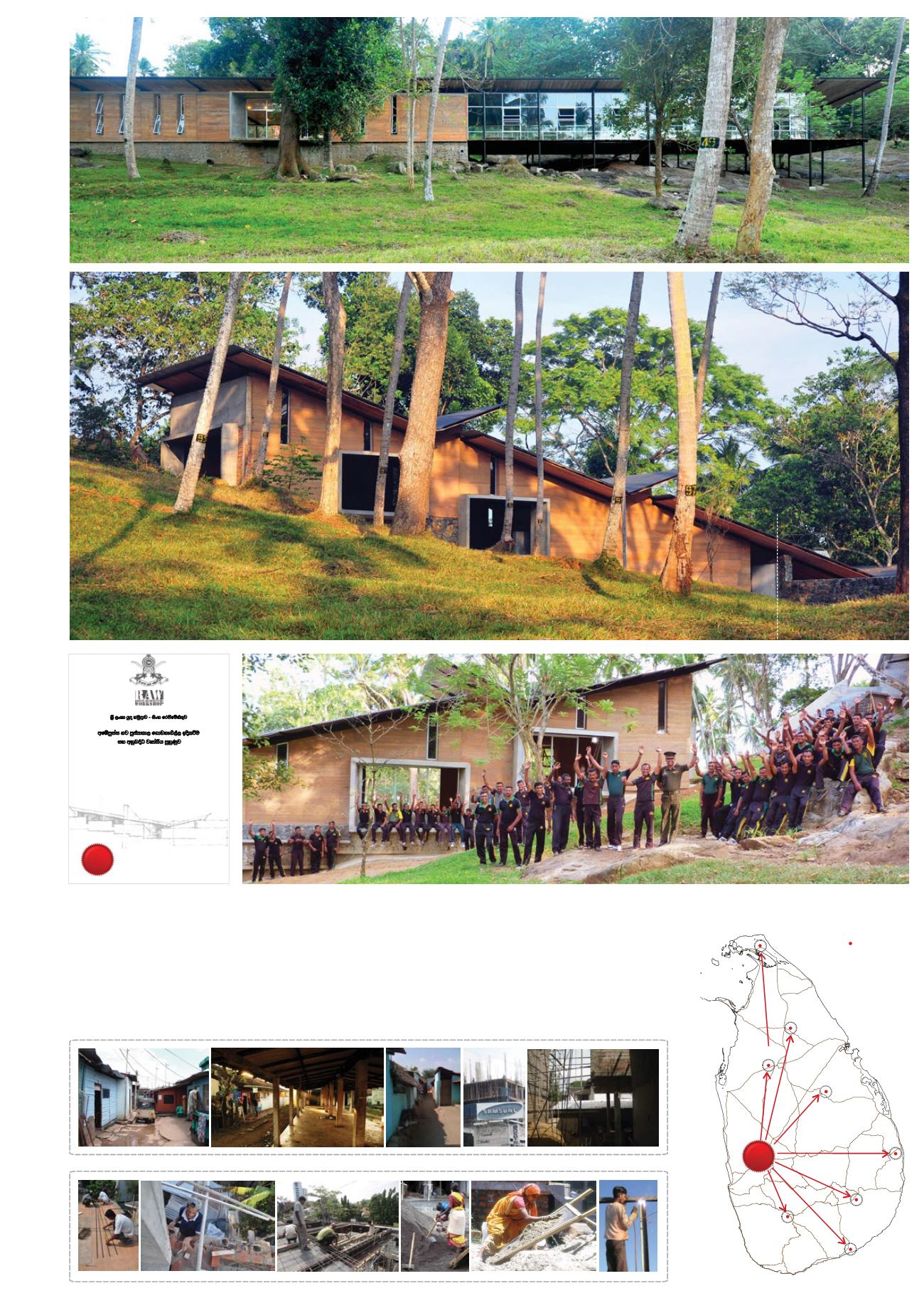 Posts for march page 7 - Global Entry 2015 Post War Collective Ambepussa Sri Lanka Page 7