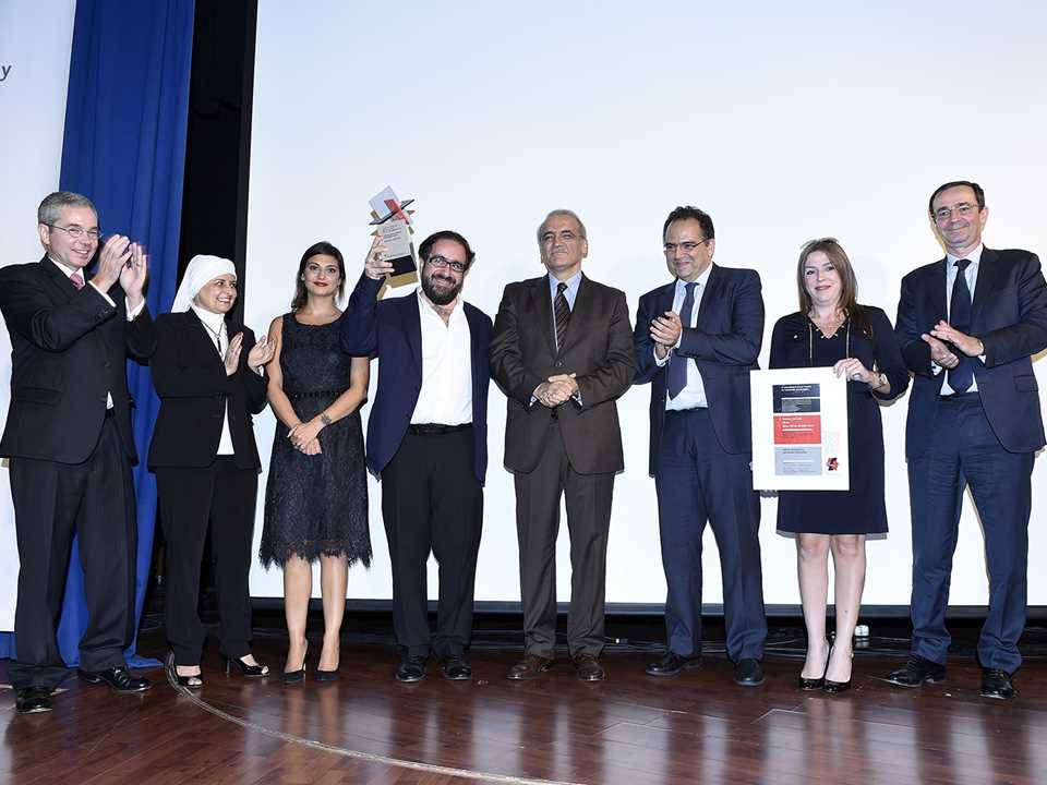 Holcim Awards 2014 Africa Middle East ceremony, Beirut, Lebanon