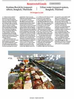 """Resurrected Canals"" in 'A'A' presents Selected Projects / Morceaux Choisis – Holcim Awards 2014"