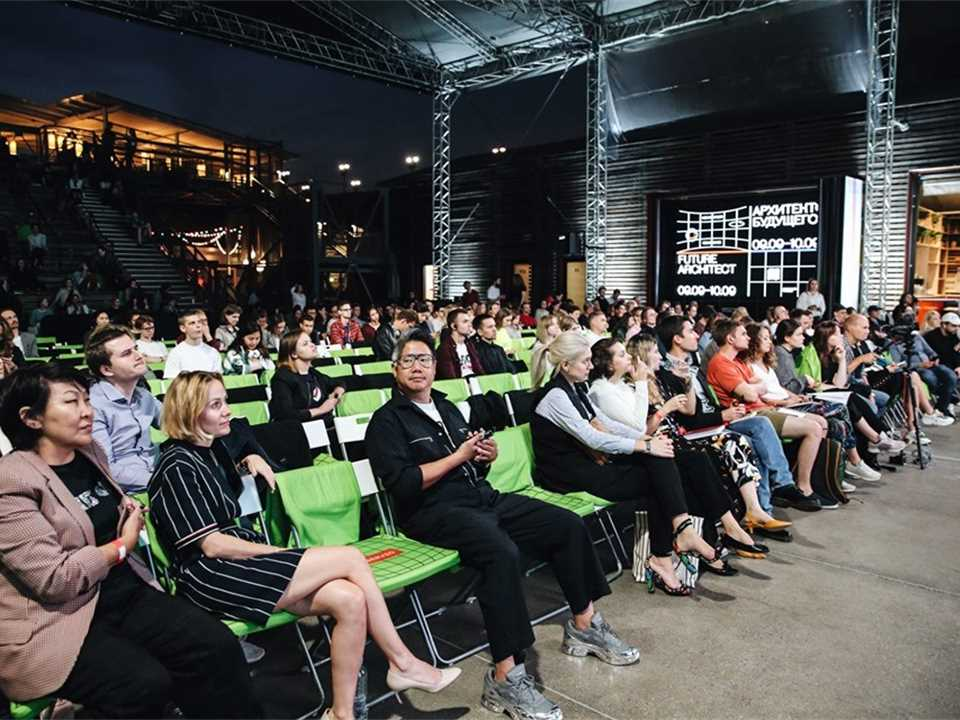 "Strelka ""Future Architect"" Conference, Moscow – September 2019"