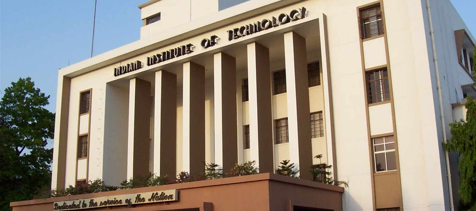 Indian Institute of Technology (IIT Bombay)