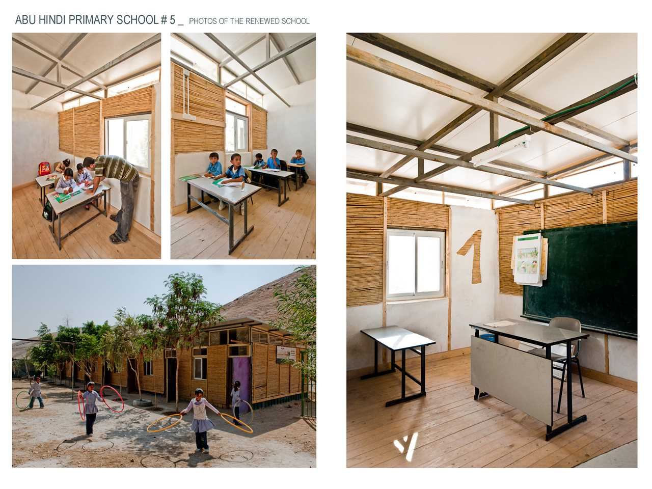 Project entry 2011 Africa Middle East – Sustainable refurbishment of a primary school, near Al …