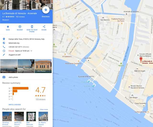 Arsenale-GoogleMapPreview.jpg