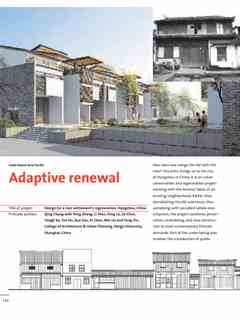 """Adaptive renewal"" in First Holcim Awards for Sustainable Construction 2005/2006"