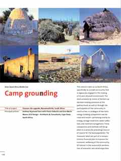 """Camp grounding"" in First Holcim Awards for Sustainable Construction 2005/2006"