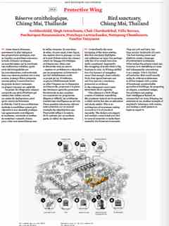 """""""Protective Wing"""" in 'A'A' presents Selected Projects / Morceaux Choisis – Holcim Awards 2014"""