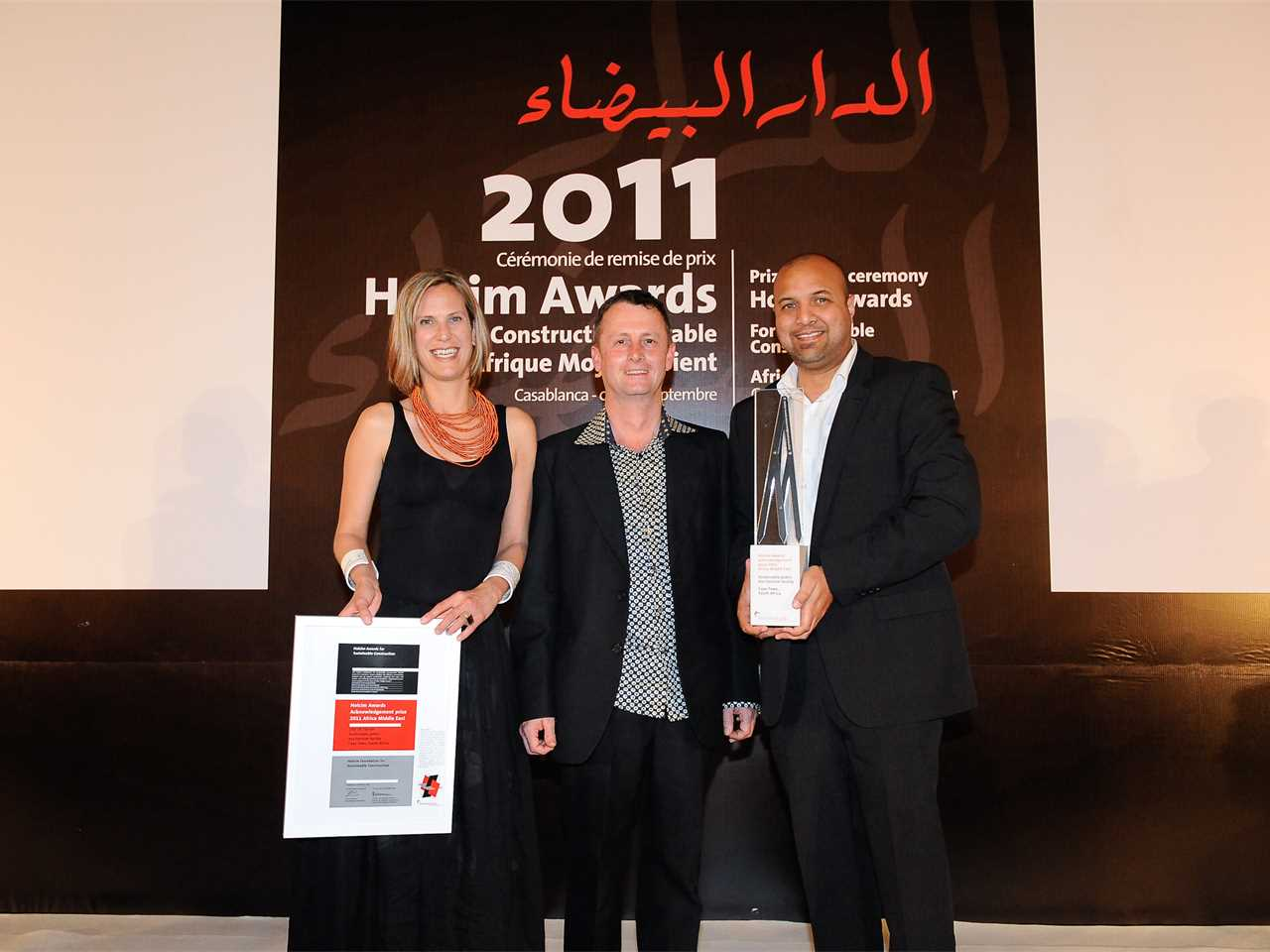 Holcim Awards 2011 ceremony for Africa Middle East – Casablanca, Morocco