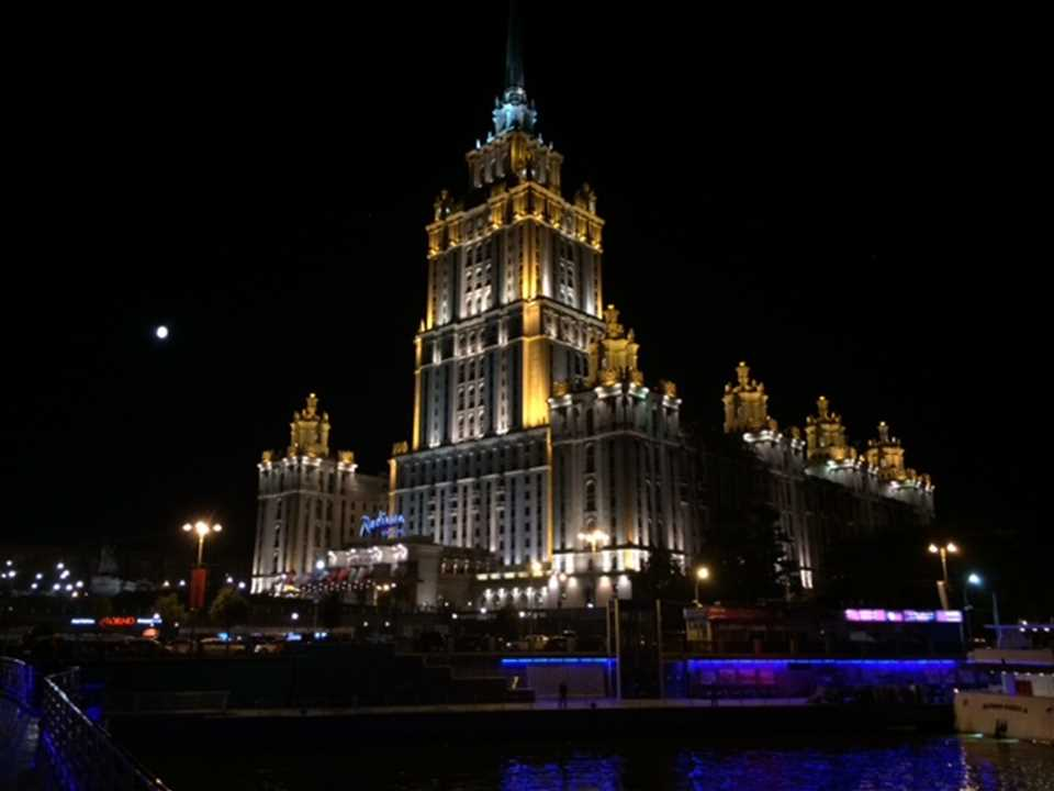 HA14_EUR_UkraninaHotel_RadissonRoyalMoscow_Accommodation.JPG