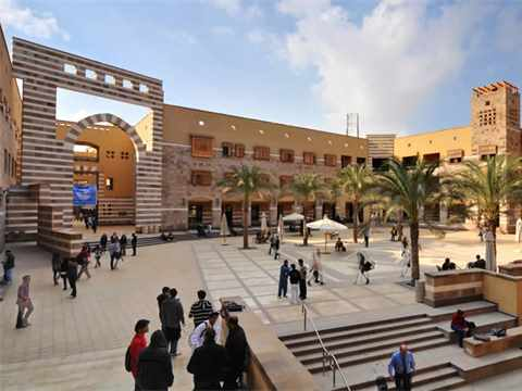 The campus of the American University in Cairo (AUC) will host the LafargeHolcim Forum in …
