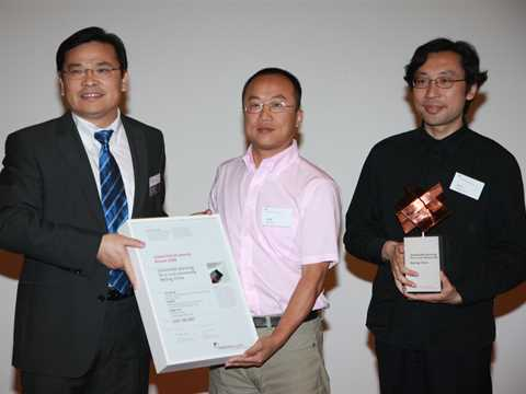 Global Holcim Awards Bronze 2009 handover in Beijing, China