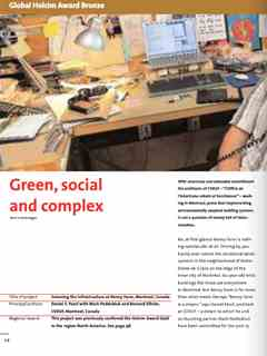 """Green, social and complex "" in First Holcim Awards for Sustainable Construction 2005/2006"