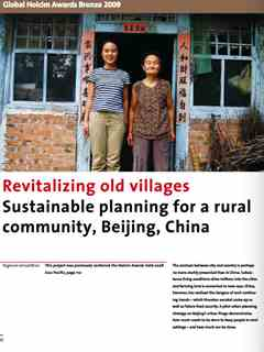 """Revitalizing old villages"" in Second Holcim Awards for Sustainable Construction 2008/2009"