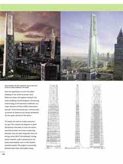 """Green giant"" in Second Holcim Awards for Sustainable Construction 2008/2009"