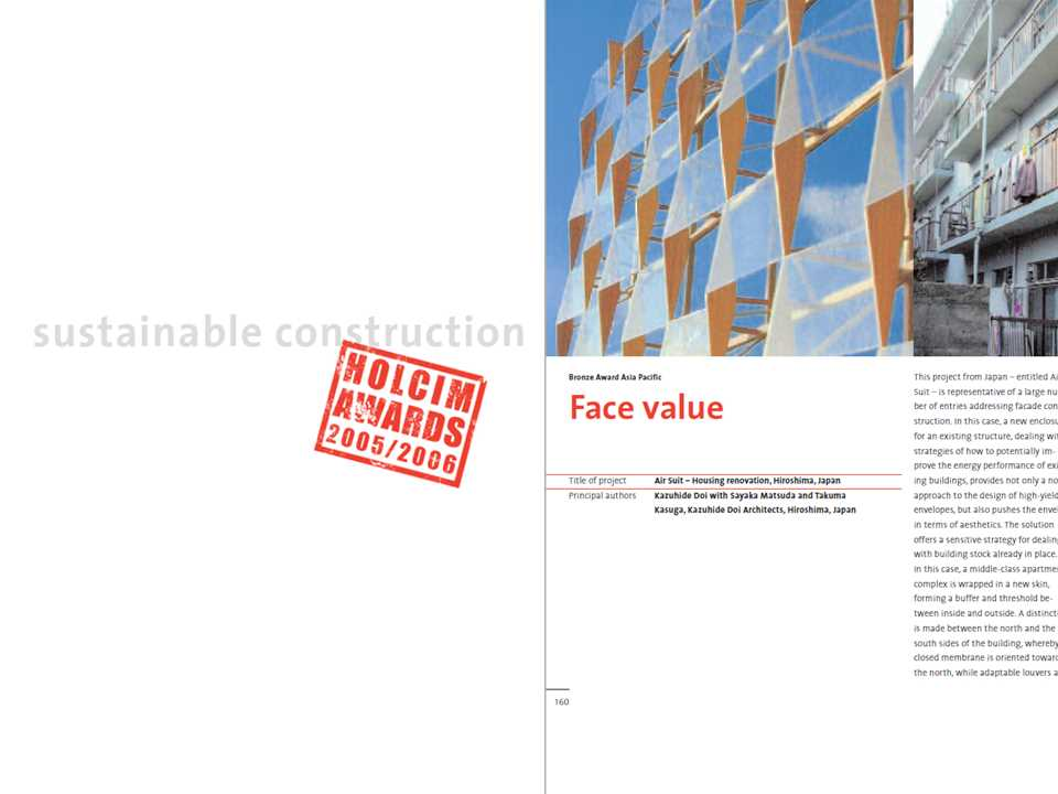 Book: Sustainable Construction - HolcimAwards 2005/2006