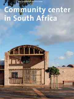 Tsoga Environmental Center - Community center in South Africa