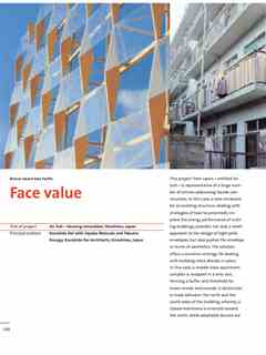 """Face value"" in First Holcim Awards for Sustainable Construction 2005/2006"